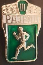 Badge Russian 'Sports' Badge Green (Noughties)