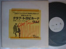 PROMO ONLY / WHAM CLUB TROPICANA / 12""