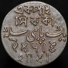 More details for ah-//37 | british india bengal presidency pice | copper | coins | km coins