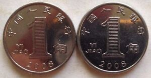 China 2008 Yi Jiao (1 角, 10 cents) coin 2 pcs