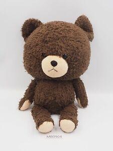 "Bear's school Jackie MB0904 Railway Sekiguchi Plush 10"" Stuffed Toy Doll Japan"