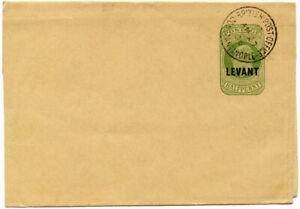 TURKEY BRITISH P.O CONSTANTINOPLE 1906 STATIONERY WRAPPER KE7 1/2d LEVANT CTO