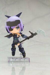 Kotobukiya Cu-poche Frame Arms Girl Jinrai Figure