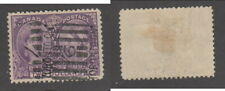 Used Canada $2 Queen Victoria Diamond Jubilee Stamp #62 (Lot #15453)