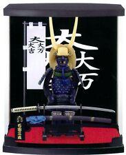 Authentic Samurai Figure/Figurine: Armor - Mitsunari Ishida