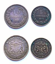 10 stotinki + 5 Stotinki 1881 Bulgarie/ Bulgaria. Bronze