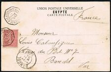 687 FRANCE PAQUEBOT MARSEILLE A LA REUNION SEAPOST CANCEL  LU #3 1904 TO BANDOL