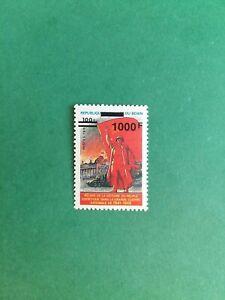 Bénin surchargé overprint Victoire Soviétique 1000f sur 100 neuf MNH new version