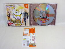 Dreamcast ELDORADO GATE Vol.3 with SPINE CARD * Sega Capcom Game Japan dc