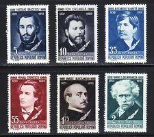 Romania 1958 MNH Sc 1209-1214 Mi 1701-1705,1716.Famous Romanian Writers **