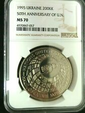NGC MS70-Ukraine 1995 United Nations 50 Anniversary 200KK Perfect GEMBU Scarce