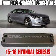 HYUNDAI 2015 2016 + Genesis Front Licence Plate Genuine OEM 86519-B1000
