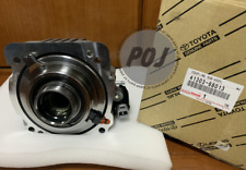 41303-68013 COUPLING SUB-AS TOYOTA
