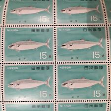 Japanese Stamp Sheet Fish Series Yellowtail, 1967, 15 Yen, 20 Stamps