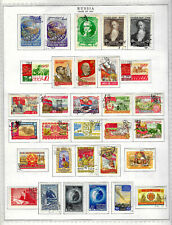 Russia #1980 // 2022, used -1957- 31 Stamps on Album Page - CV=13.25