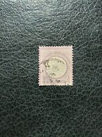 Germany #14 Used, 1872 1/4gr Violet, with Thin, Scott Catalog Value $ 120.00