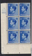 Great Britain 1936 cylinder block of 6 with bar unmounted mint