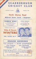 Yorkshire v Glamorgan 17th - 19th August 1966 at Scarborough