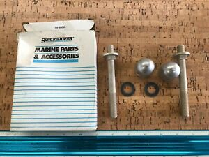 *NEW OEM* 0710P13 Mercury Quicksilver 55989A8 Anode Bolt Assembly