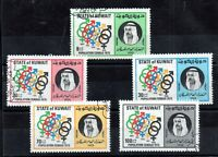 Kuwait 1975 Prince Salem Census VFU set mi 644-648 WS12802