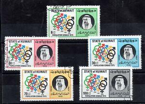 Kuwait 1975 Prince Salem Census VFU set mi 644-648 WS12802
