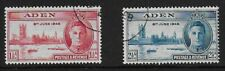Aden 1946 KGVI Victory Issue - Used