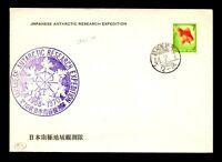 Japan Antarctic Cover - JARE 10 Cover / Tiny Corner Crease - L12958