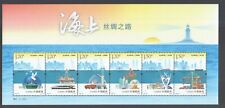P.R. OF CHINA 2016-26 MARITIME SILK ROAD SOUVENIR SHEET OF 6 STAMPS IN MINT MNH