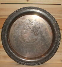 1966 Ornate floral engraved silver plated platter tray