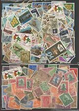 COLLECTION NEPAL 1949-94 FU +SETS +OFFICIALS 440 stamps