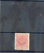 ST THOMAS & PRINCE IS Sc 4a(SG 11)*F-VF LH 1875 25R CRIMSON, PERF 121/2, $12