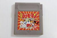 Tottemo Lucky Man Nintendo Gameboy GAME BOY GB Japan Import US Seller MC819