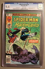 Marvel Team-Up 95 first MOCKINGBIRD 1980 Agents SHEILD TV Most Wanted CGC NM 9.4