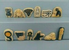 Série complète de Fèves L' EGYPTE et ses SECRETS Série ancienne    * 14