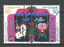 ˳˳ ҉ ˳˳R249-50 Japan Prefectural Puppetry Festival, Nagano 1998 complete set