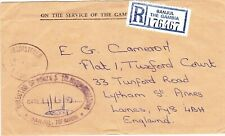 GAMBIA 1981 OHMS ENVELOPE USED