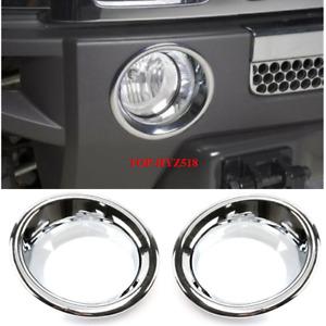 Chrome Front Up Fog Light Lamp Cover Trim For HUMMER H3 2006-2010 /H3T 2009-2010