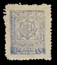 AFGHANISTAN - 1909 Mi.181A 1Ab Light Ultramarine Mint* p.12 (Very well centered)