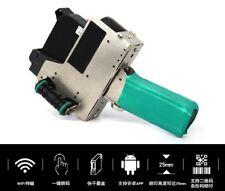 Smart handheld inkjet Printer APP 25mm small food production date carton coder