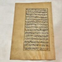 Antique Qu'ran Koran Manuscript Leaf Handwritten Calligraphy - Ca. 1500-1800 AD.