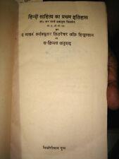 INDIA RARE - HINDI SAHITAY KA PRATHAM ITIHAS DR. SIR GEORGE ABRAHAM GRIERSON