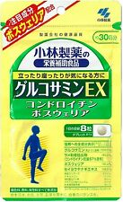 Kobayashi Pharmaceutical Glucosamine EX Chondroitin Boswellia Flex Health Japan