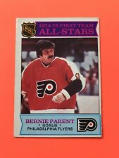 Bernie Parent 1975-76 All-Star O-Pee-Chee NHL Hockey Card #291