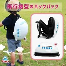 Japan Airlines JAL Original Airplane Backpack Bag for Kids White Japan F/S New