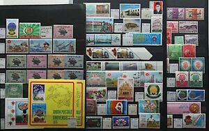 Pakistan 1956/90's range of issues to include sets, singles and sheetlets Stamps