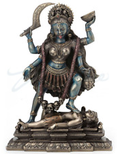 Kali Stepping On Shiva's Chest Sculpture Figure Statue  **BRAND NEW**