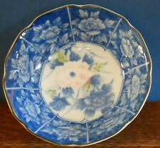 A small bowl porcelain Arita style Blue and White Peonies with Pink and green