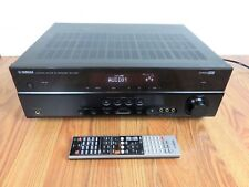 YAMAHA RX-V467 4 HDMI- HOME THEATER SYSTEM Mint W/Remote (Bundle)