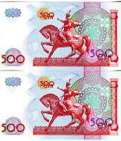 Uzbekistan / Usbekistan 2*500 Sum Banknote 1999 UNC. 2 Aufeinanderfolgenden.