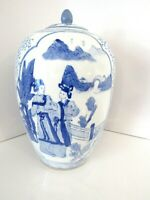 """Vintage Asian Blue and White Ginger Jar 13.5"""" Tall Signed"""